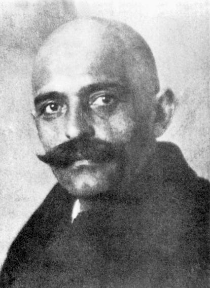 Geroges Gurdjieff