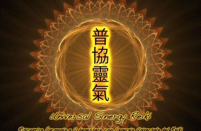 Reiki orientale vs Reiki occidentale