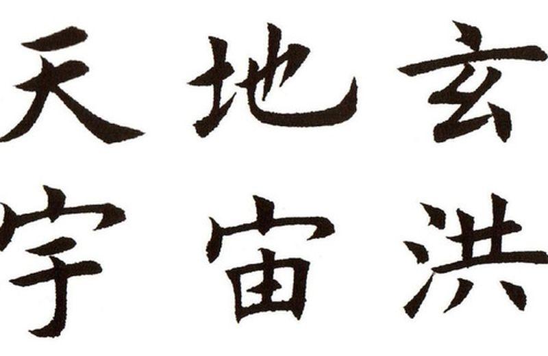 La calligrafia cinese secondo Silvio Ferragina e Adriana Iezzi