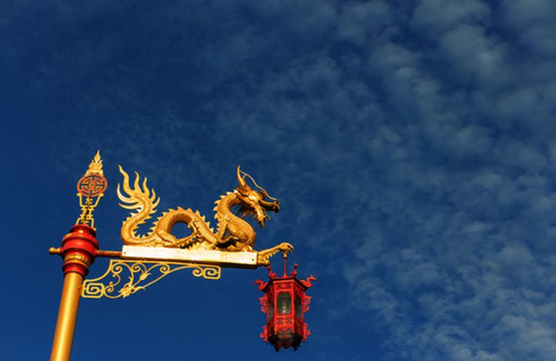 I principi dell'antica religione cinese