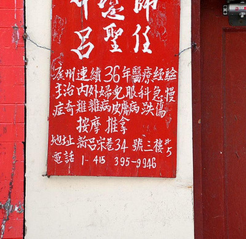 La medicina orientale